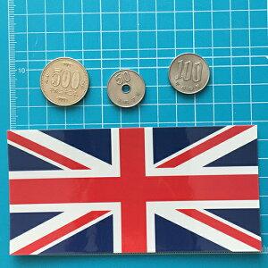 世界の国旗デカール・イギリス