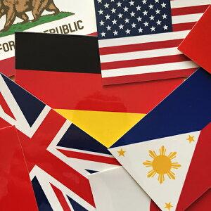 屋外対候の国旗シール・イギリス