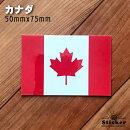 カナダ(50mmx75mm)国旗ステッカー屋外耐候シール