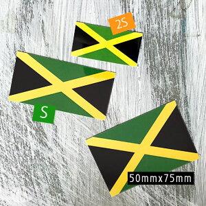 世界の国旗デカール・ジャマイカ