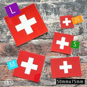 国旗ステッカー・Sスイス<スーツケースやスマホ・車にも貼れる世界の国旗シール>_kokkis