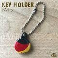 ドイツ国旗モチーフのキ−ホルダー