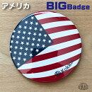 アメリカ国旗モチーフの缶バッヂ