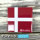 デンマーク(スクエア)国旗&地域の旗の缶バッジ・カンバッチ