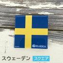 スウェーデン(スクエア)国旗の缶バッジ・カンバッチ