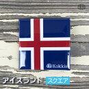 アイスランド(スクエア)国旗の缶バッジ・カンバッチ
