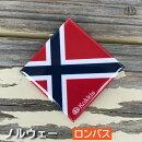 ノルウェー(ロンバス)国旗の缶バッジ・カンバッチ