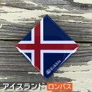 アイスランド(ロンバス)国旗の缶バッジ・カンバッチ