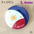 フィリピン国旗モチーフの缶バッヂ