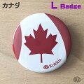 カナダ国旗モチーフの缶バッヂ