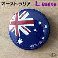 オーストラリア国旗モチーフの缶バッヂ