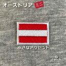 世界の国旗ワッペン・ミニ・オーストラリア