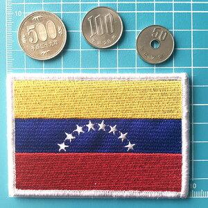 世界国旗パッチ・L・ベネズエラ