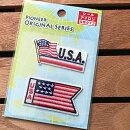 アメリカ(2種類1セット)国旗シール&アイロンワッペン両用タイプ