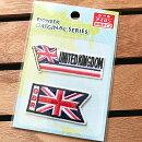イギリス(2種類1セット)国旗シール&アイロンワッペン両用タイプ英国ユニオンジャックユニオンフラッグ