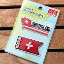 スイス(2種類1セット)国旗シール&アイロンワッペン両用タイプ