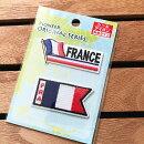 フランス(2種類1セット)国旗シール&アイロンワッペン両用タイプ
