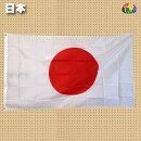 日本国旗・日の丸プチプライスの旗・フラッグ157x90<応援旗や寄せ書き、タペストリーに♪>ユニオンジャック_kokkis