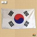韓国旗 プチプライス★旗・フラッグ 155x85