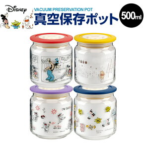 ディズニー 真空 保存 ポット 500ml ミッキーマウス くまのプーさん トイストーリー オラフ 真空密閉容器 ガラス製品 バキュームセーバー