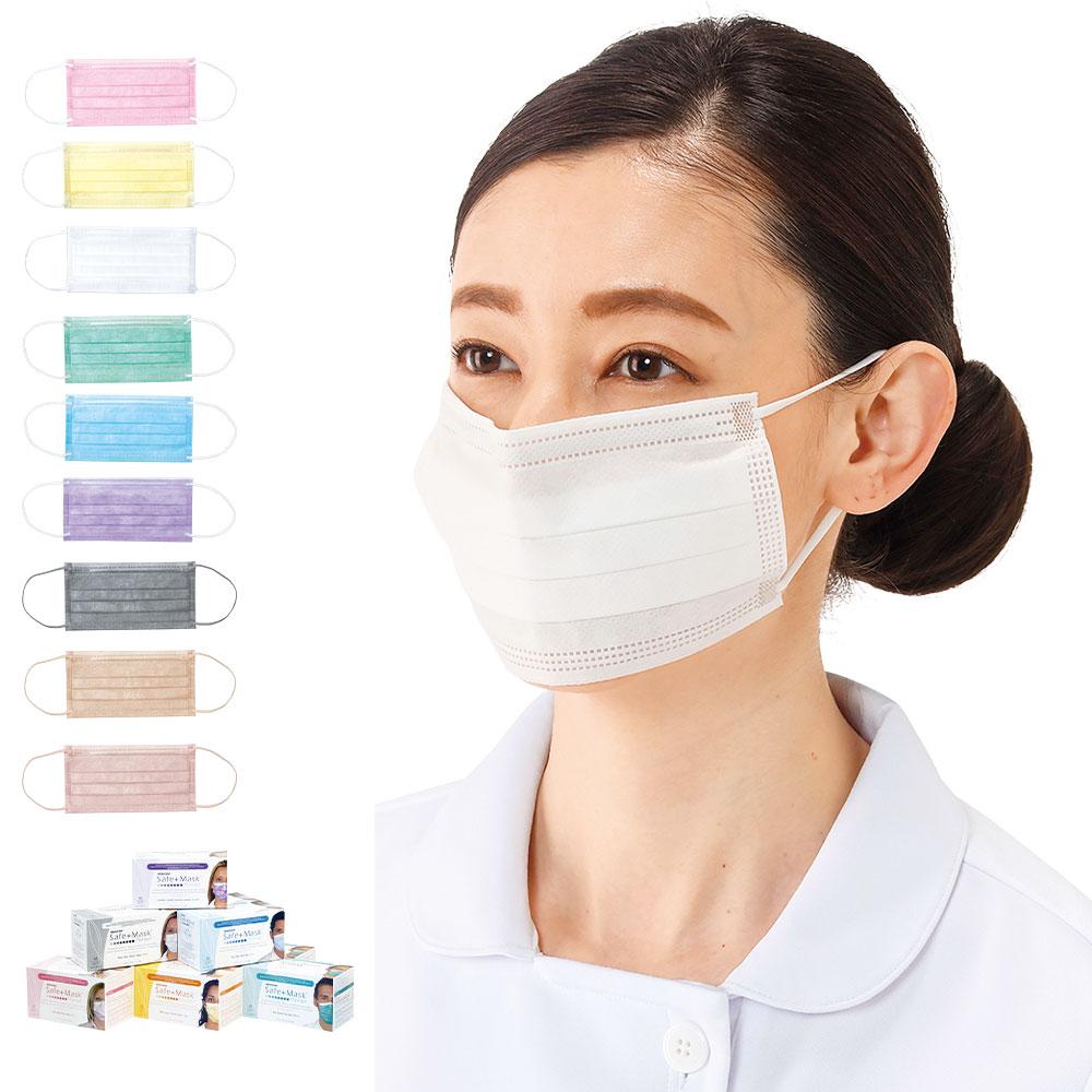 衛生マスク・フェイスシールド, 大人用マスク 9215 (50) 50