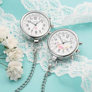13695 電波式ナースウォッチ【ナース 小物 ナースグッズ 看護 医療 ウォッチ 時計】