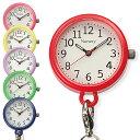 13716 プラケース軽量カラバリウォッチ【ナース 小物 ナースグッズ 看護師 医療 ウォッチ 時計】