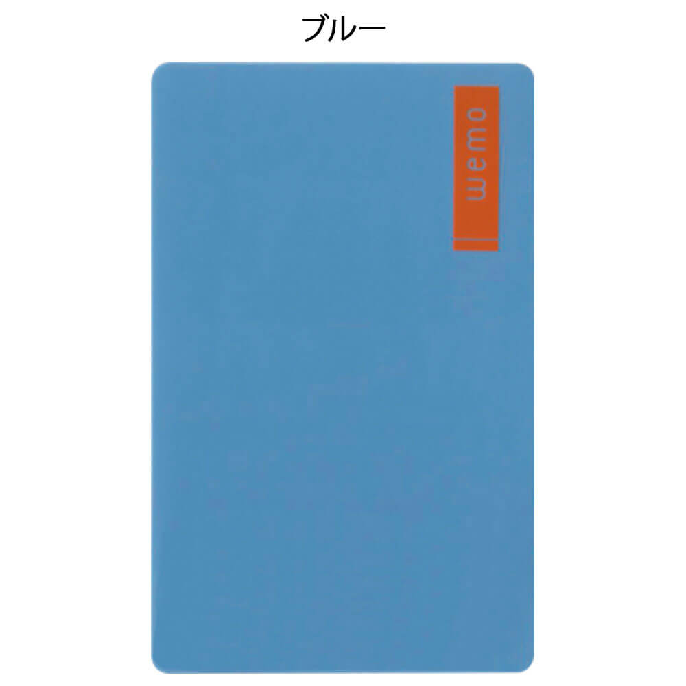 14836 書いて消せるウェアラブルメモ WEMO(パッドタイプ) Sサイズ【ナース 小物 グッズ 看護 医療】