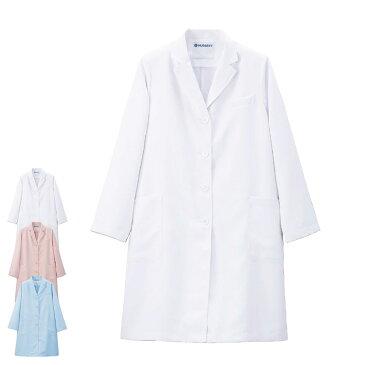 2456 ふわさらタッチ ドクターコート【医療 ナース 看護師 白衣 女性 病院 実験 研究 ユニフォーム シングル】