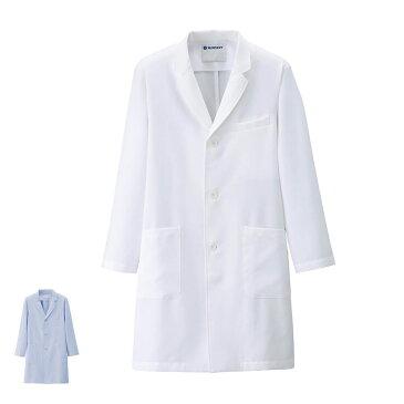 2481 デイリードクターコート(メンズ/さらりタッチ)【医療 ナース 看護 白衣 男性 病院 実験 研究 ユニフォーム シングル】