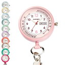 14703 日付・曜日表示付きショートチェーンウォッチ(NEW)【ナース 小物 グッズ 看護 医療 ウォッチ 時計】