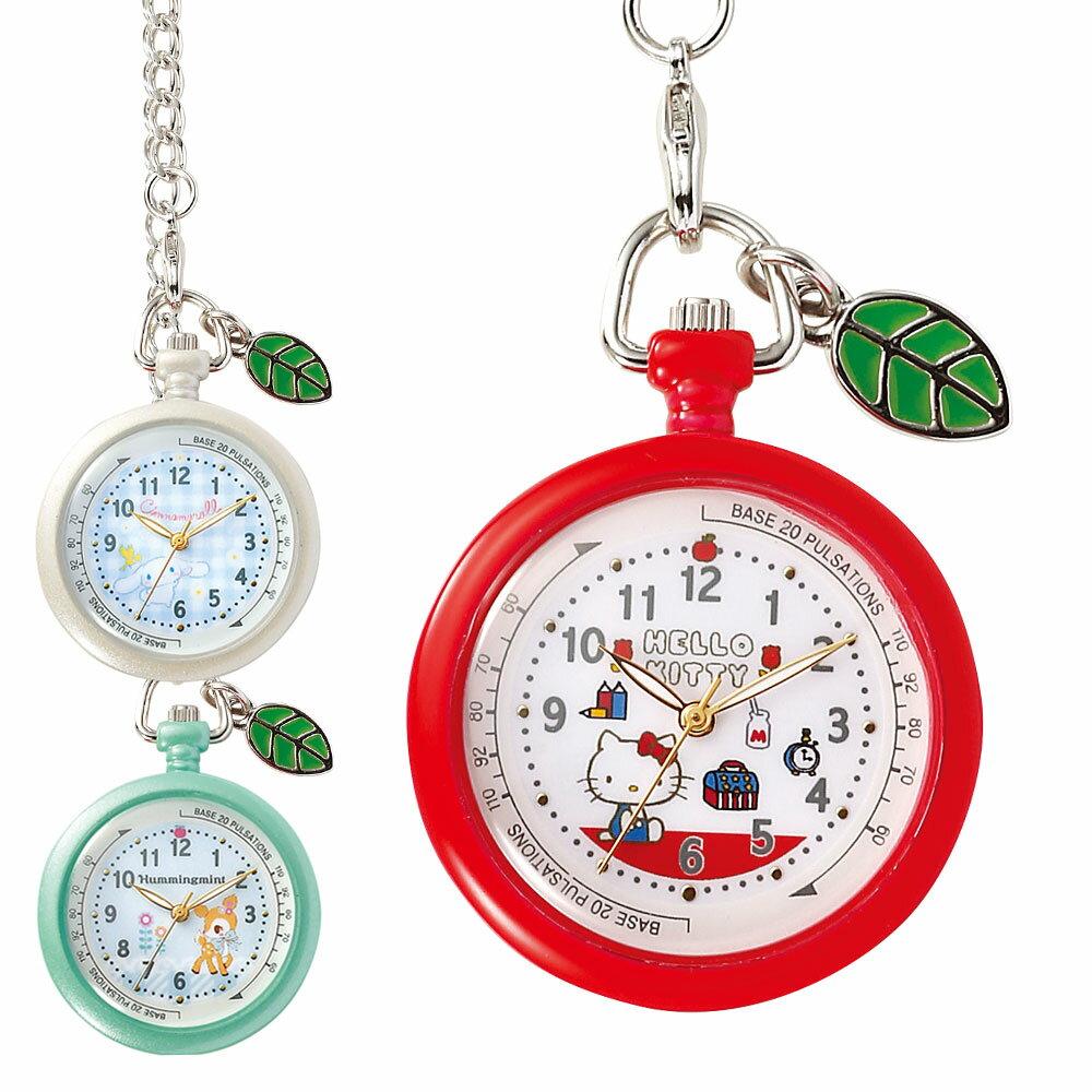 腕時計, 懐中時計 14705 (1901)