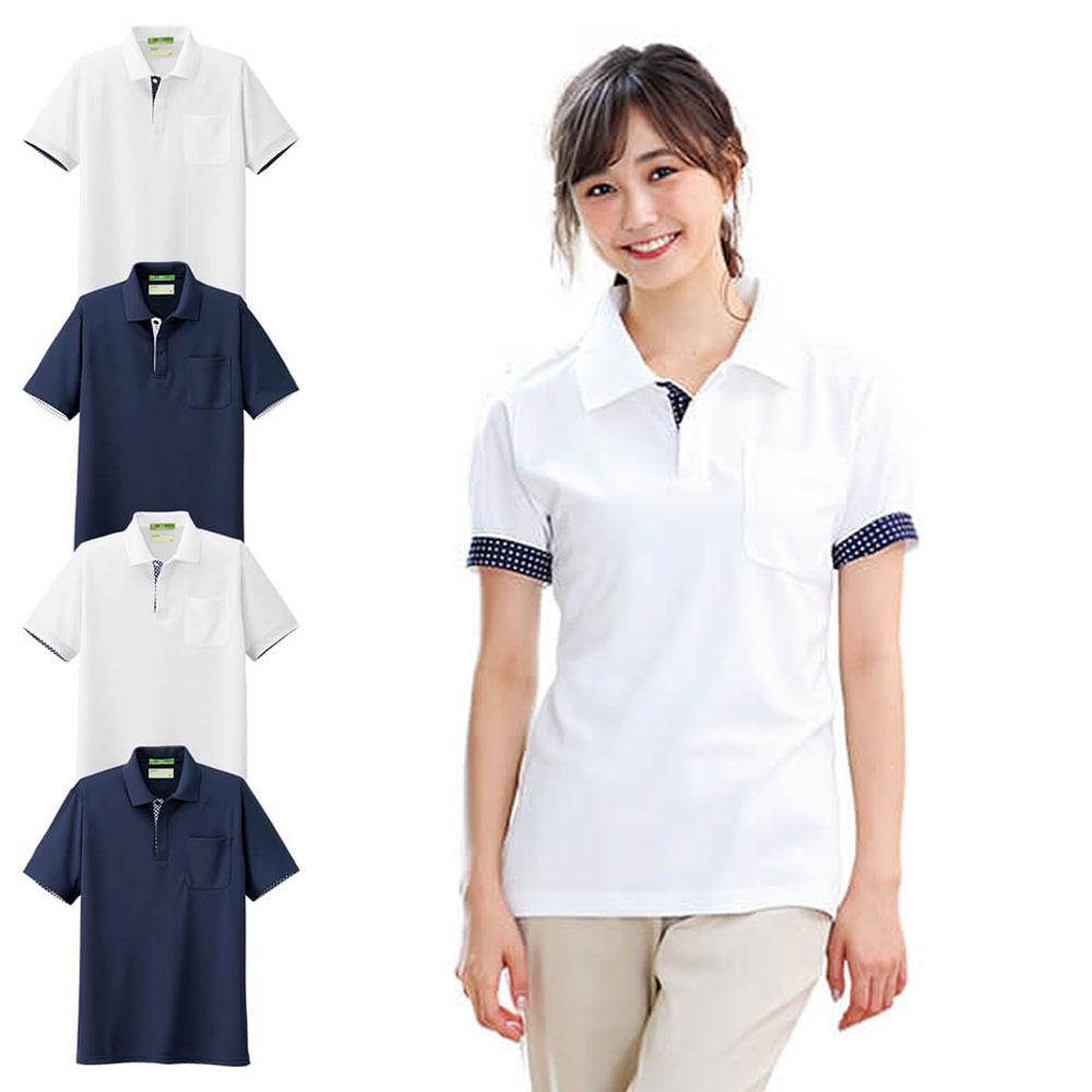 レディースファッション, 作業服 PL00016 ()