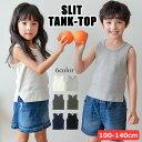 pied clair(ピエクレール)女児タンクトップ (挿入パッド付) 160cm 綿100% 年間 PCD9580[160サイズ]