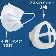 3Dフレーム、インナーマスク、鼻マスククッション、インナーサポートブラケット、メイクキープフレーム、口鼻サポートアーティファクト、口紅の保護、呼吸スペースを増やす