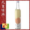 ノンアルコール甘酒 米糀甘酒