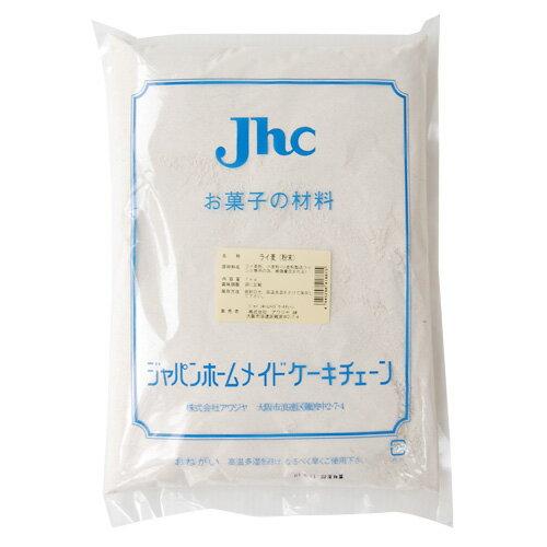 粉類, その他  (1kg)