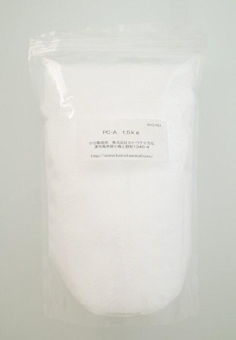 洗剤・柔軟剤・クリーナー, その他 (PC-A)1.5kg