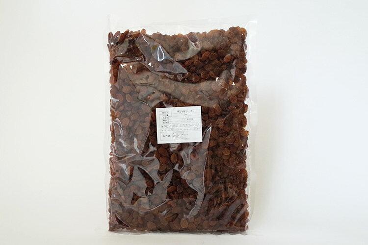 ドライフルーツ, レーズン  1kg