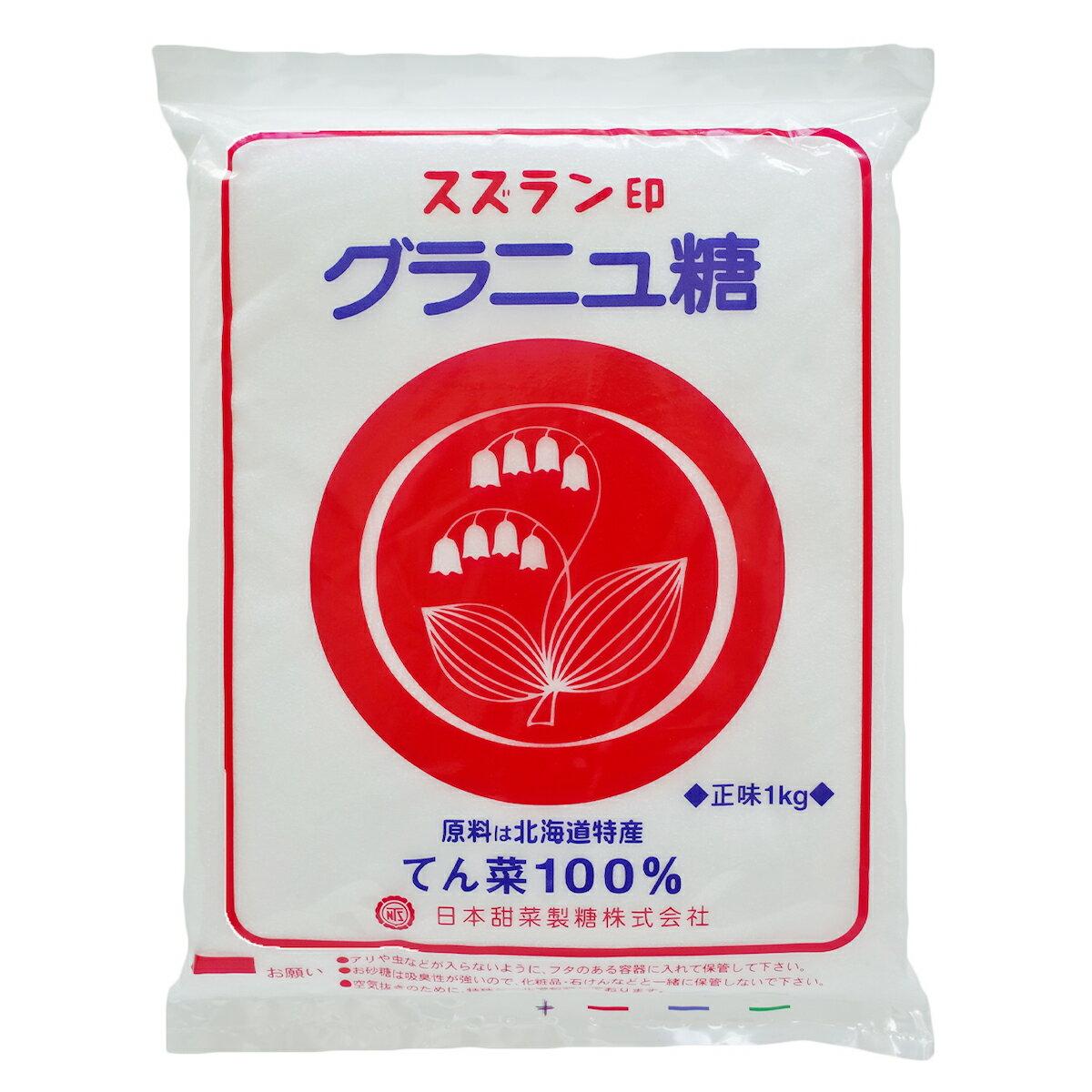 砂糖, グラニュー糖  1kg