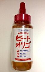 【ビートオリゴ糖】500g お腹に良いよ♪ハチミツ代わりに!