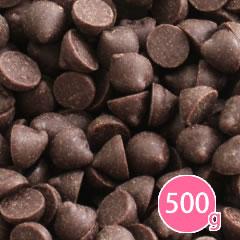 製菓・製パン材料, 製菓用チョコレート B 500g