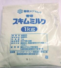水・ソフトドリンク, 牛乳  1kg