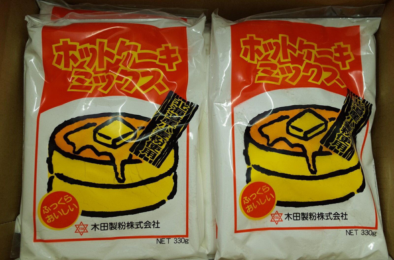 粉類, 小麦粉  330g1696