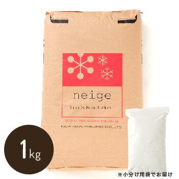 粉類, 小麦粉  1kg