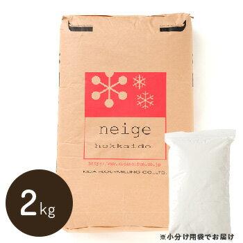 粉類, 小麦粉  2kg