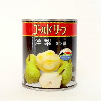 缶詰, フルーツ・果物  2440g825g