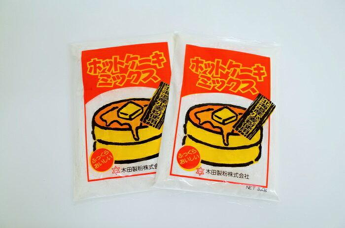粉類, 小麦粉  330g2!!