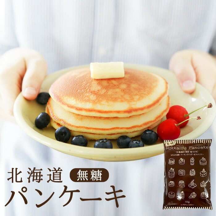 粉類・ケーキミックス, ケーキミックス  150g