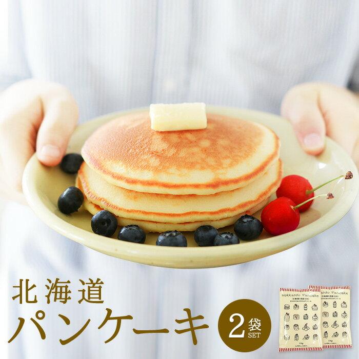 粉類・ケーキミックス, パンミックス  150g2